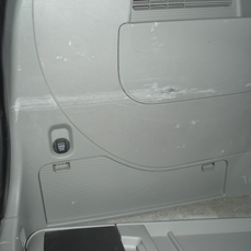how do you remove scratches in plastic interior trim
